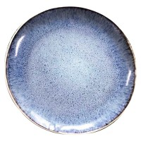 Тарелка 20,5х2,5 см, Галактика